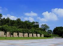 北京师范大学珠海分校信息技术学院